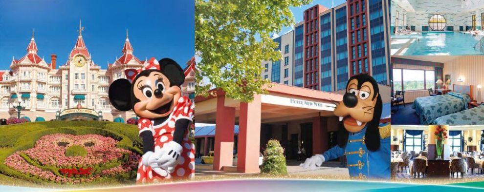 Disneyland париж бронирование онлайн
